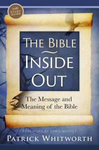 inside_out_cover-web